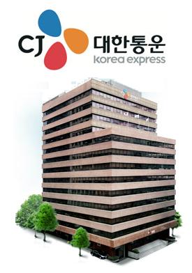 CJ대한통운_Chararacteristic